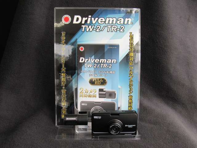 Bプラン画像:ドライブレコーダーフロント&リヤカメラで事故時の証明、あおり運転の証明に有効です。