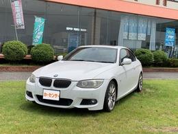 BMW 3シリーズクーペ 325i Mスポーツパッケージ 電動シート サンルーフ