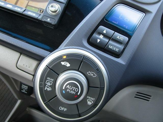 ■ 装備5 ■ フルオートエアコン:設定温度に応じて風量と吹出口が自動で切り替わります!