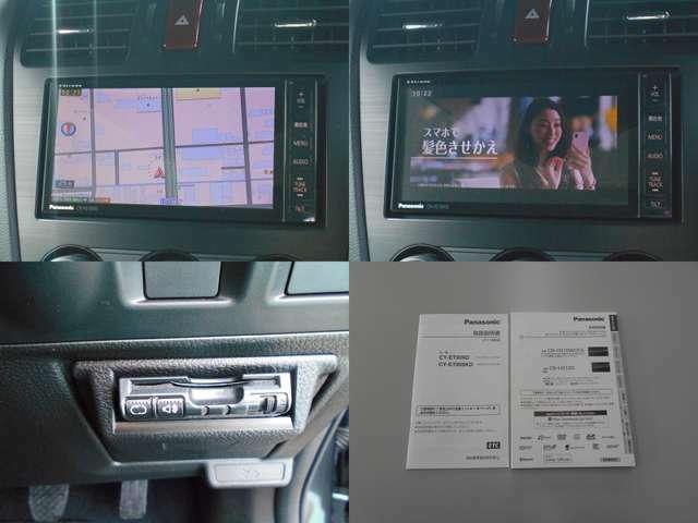 パナソニック製HDDストラーダナビ付き!!充実のナビ機能はもちろん高画質な『フルセグTV』や音楽録音可能な『ミュージックサーバー』等装備!!高速ラクラクETC!!取扱説明書も付いています!!!