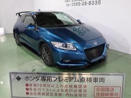 ホンダ CR-Z 1.5 アルファ ブラックレーベル メッシュグリル Fエアロリップ