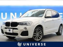 BMW X3 xドライブ20d Mスポーツ ディーゼルターボ 4WD OP19インチAW/360度カメラ/クルコン/禁煙車