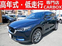 マツダ CX-5 の中古車 2.5 25T エクスクルーシブ モード 京都府八幡市 312.8万円