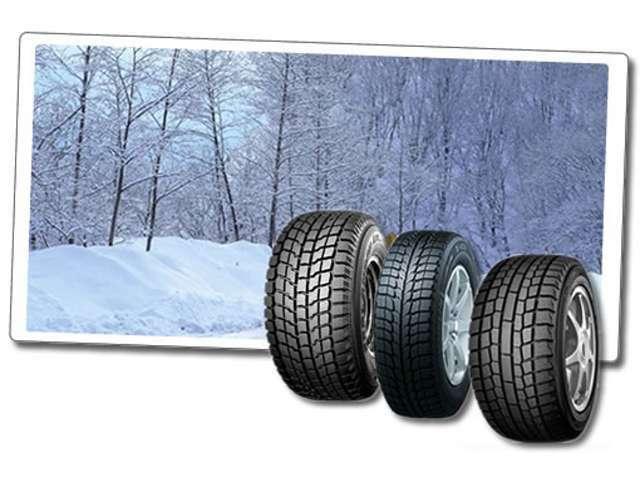 Aプラン画像:冬タイヤセットプランです。組み込み、バランス料金込み。お得なセット価格です!!