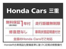★無料保証1年間★ご納車から1年間走行距離無制限で、お車の保証が付いています!!中古車だと不安なところもあると思いますが   !!無料で1年!!    も付いて来るなんて安心ですね♪♪