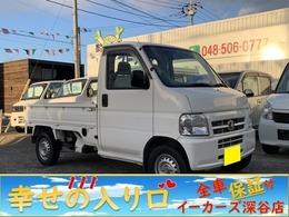 ホンダ アクティトラック 660 SDX 三方開 5速マニュアル 最大積載量350kg