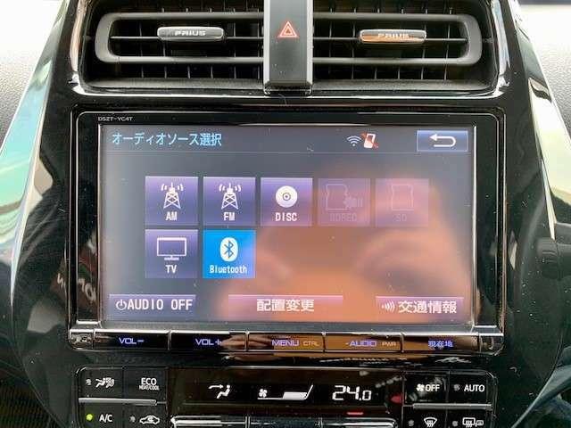 Bluetoothも付いていますので車内にCDを置かなくていいので車内がすっきりします。
