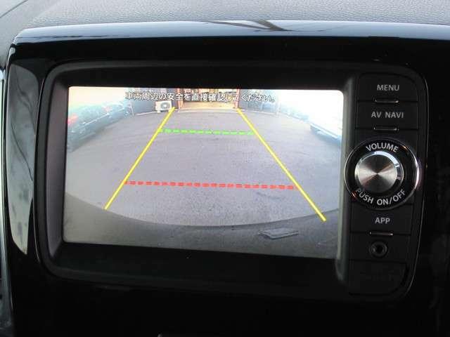 ガイドライン付きバックモニターで駐車も楽々です♪Bluetoothでスマホとの連動も可能です!