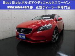 ボルボ V40 D4 SE ディーゼルターボ インテリ/黒革/純ナビ/Bカメラ/1オナ/保証