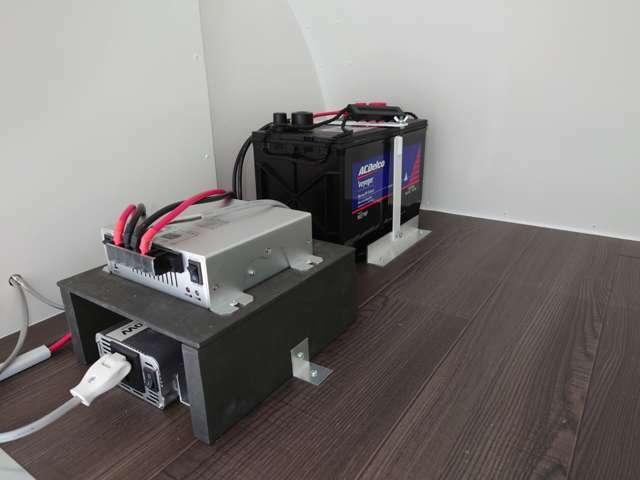 サブバッテリーが付いて家電も使えます
