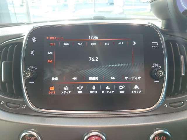 FM+AMチューナー付きオーディオプレイヤーU-CONNECT。Apple CarPlay,Android Auto対応でスマホのナビ表示、オーディオ再生が可能。