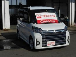 三菱 eKスペース 660 カスタム G セーフティ パッケージ 4WD 登録済み未使用車