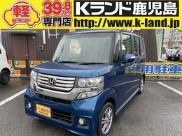 ホンダ N-BOX+ 660 カスタムG Lパッケージ Sキー・ナビ・TV・ETC・AW・取説・保証書