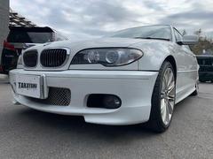 BMW 3シリーズクーペ の中古車 330Ci 千葉県茂原市 43.9万円