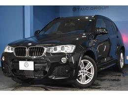 BMW X3 xドライブ20d Mスポーツ ディーゼルターボ 4WD 後期 追従ACC 車線変更警告 黒革 2年保証