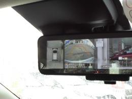 ルームミラーにアラウンドビューモニター画像が確認できます!