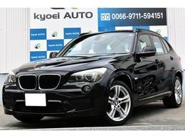 BMW X1 sドライブ 18i Mスポーツパッケージ 社外HDDナビ!!地デジ!!DVD!!Bカメラ!!ETC!!