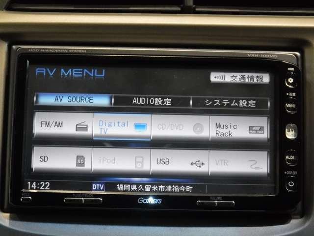 純正HDD付きで・DVD再生・Bluetoothなど付いてとても便利な車両です♪