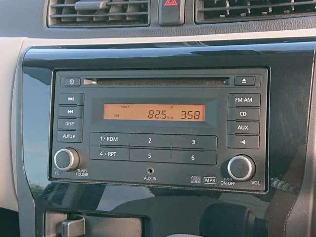 AM/FMチューナー付きカーオーディオ装備!好きなラジオ番組や音楽を聴きながらドライブすることができますよ♪
