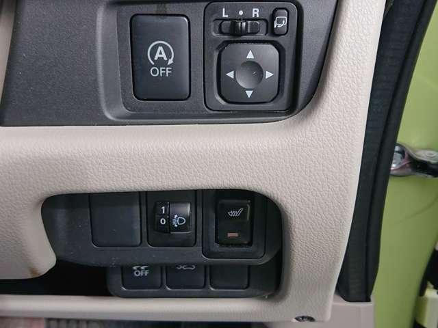 衝突軽減ブレーキや横滑り防止装置などの安全装備や運転席側シートヒーターなど装備も充実しております!!