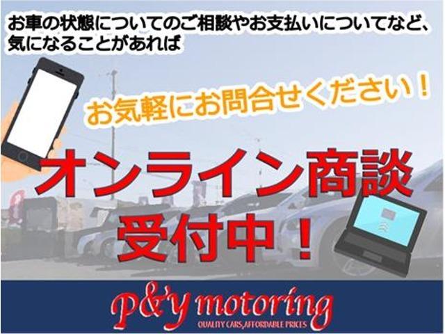 ご来店が難しいお客様にはビデオ通話にてお車のご案内が可能です。詳細は店舗スタッフまでお問い合わせください。