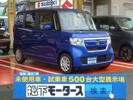 ホンダ N-BOX 660 G ホンダセンシング プッシュボタンスタート 届出済未使用車