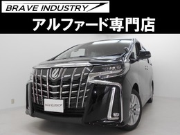 トヨタ アルファード 2.5 S 新車7人オットマン フリップダウン両電スラ