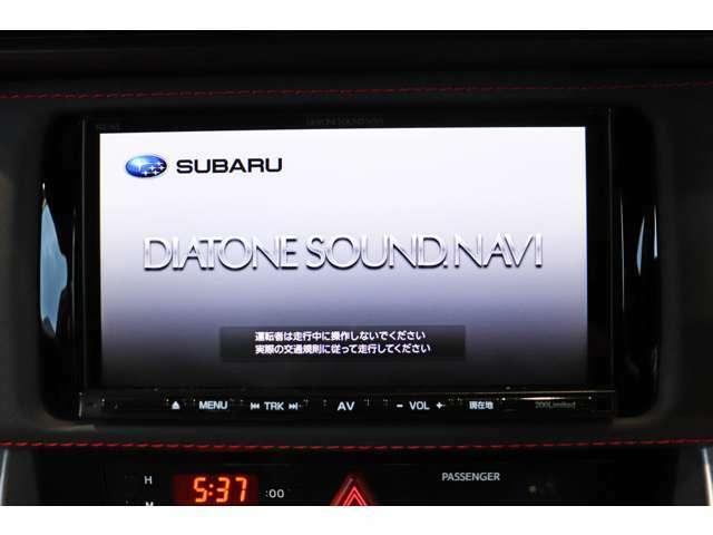 【純正ナビゲーション】DIA SOUND ナビゲーション搭載 HDMI入力もございます。