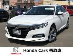 ホンダ アコード の中古車 2.0 EX 千葉県香取市 469.4万円