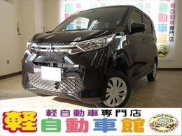 三菱 eKワゴン 660 M 4WD 現行型届出済未使用車ABSアイドルストップ