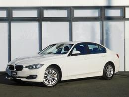 BMW 3シリーズ 320d 1オーナー ACC  電動シート Cアクセス
