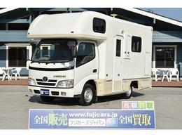 トヨタ カムロード 東和モータース ヴォーンR2B 冷蔵庫 FFヒーター ウィンドウエアコン
