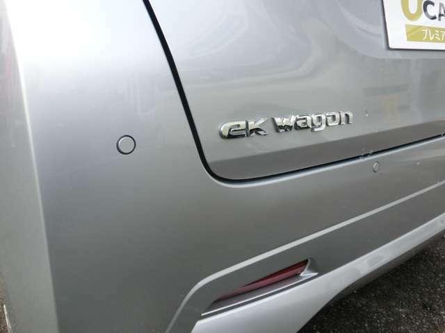 リヤーバンパーにもコーナーセンサーが装着されてバックの時も安心。