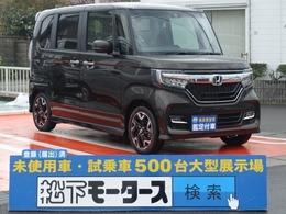 ホンダ N-BOX カスタム 660 G L ターボ ホンダセンシング 両側電動スライドドア 届出済未使用車