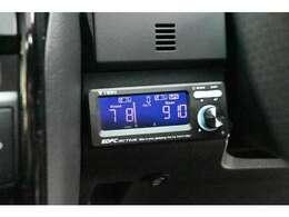TEIN車高調は減衰力調整もOK!走行シーンに併せて自動調整もしてくれる、EDFCアクティブを搭載!