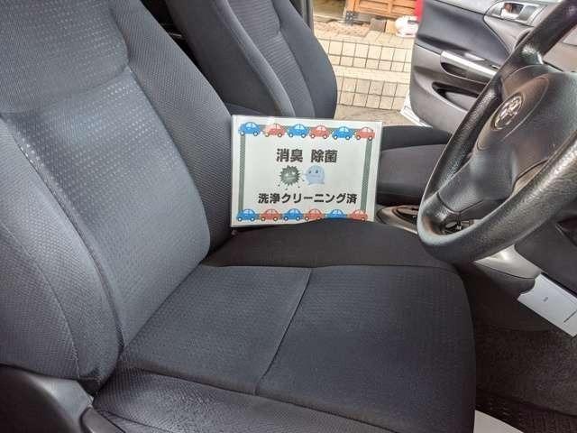 (車内清掃・消臭・洗浄クリーニング) 専用クリーニングマシーンにて、シート・天井クリーニング、樹脂部分、パネル・細部、マット・カーペット 殺菌消臭、抗菌処理 内外装は隅々まで綺麗にリフレッシュ
