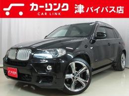 BMW X5 4.8i Mスポーツパッケージ 4WD HDDナビ バック・サイドカメラ 革シート