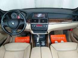 数あるお車の中からカーリンク津バイパス店の【BMWX5 Mスポーツパッケージ】をご覧頂き誠にありがとうございます。当店は全てユーザー様から直接仕入れを行ったお車をダイレクト販売しております!
