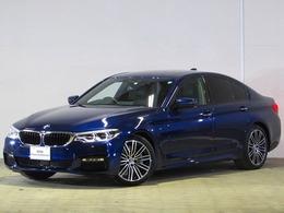 BMW 5シリーズ 523d Mスポーツ ディーゼルターボ 認定中古車 サンルーフ 禁煙車