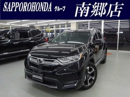 ホンダ CR-V 1.5 EX マスターピース 4WD 本革シート 衝突軽減ブレーキ ETC