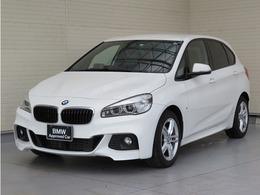 BMW 2シリーズアクティブツアラー 218d Mスポーツ 茶革AクルコンHUD17AWAトランクPサポート