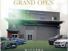 北大阪津雲台エリアに中古輸入車専門店『marvelous connection』がグランドオープンいたします。オープン記念として4月末までお買得価格にてご案内させていただきます。金利は4.9%にてご案内しております。