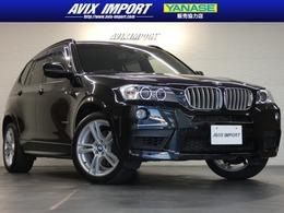 BMW X3 xドライブ35i Mスポーツパッケージ 4WD 黒革 HDDナビ&トップビュー PDC 純正19AW