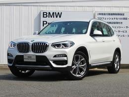 BMW X3 xドライブ20i xライン 4WD ワンオーナー レザーシート 禁煙車