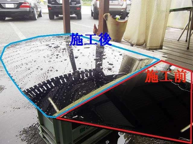 Aプラン画像:★超撥水★ガラスコーティングプラン★ 超撥水ガラスコーティング施工プランです! ★3年間ノーワックス水洗いのみでお手入れ楽々♪