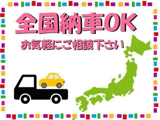大阪市にお住まいの方ももちろん、和歌山県にお住まいの方もお気軽にお問い合わせください!