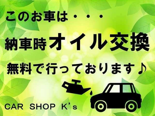 オイル交換だけでなく、お車のクリーニングも行っております!キレイな状態でお渡しさせて頂きます!