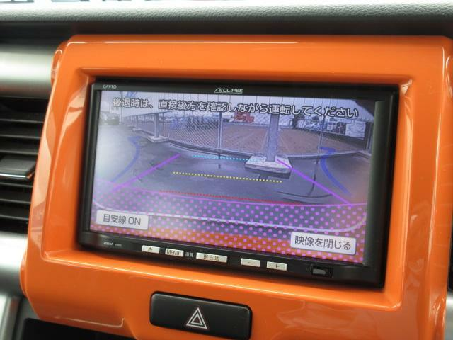 バックカメラも搭載されておりますので、バック駐車も安心して運転ができます!!