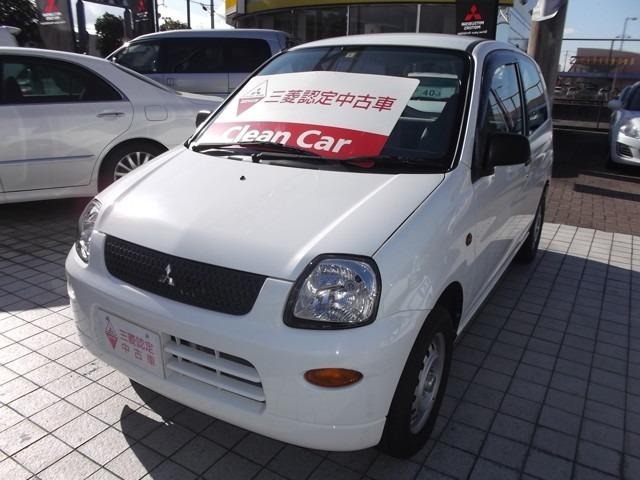 ご来店の際は、お気軽にご連絡ください TEL 0120-777-190 お車をお探しの方は、『香川三菱クリーンカー丸亀東』にお越しください。