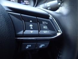 全車速対応のクルーズコントロール搭載!ロングドライブをサポートします。